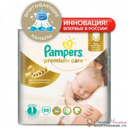Pampers Premium Care Newborn 2-5кг 88шт